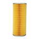 Ölfilter MANN H 820/3X